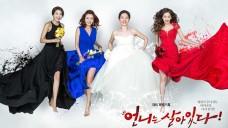 SBS 특별기획 <언니는 살아있다> Band of sisters
