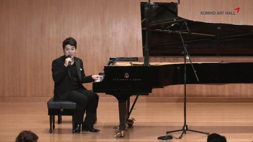 Kumho Art Hall Special Stage Pianist Jong Hai Park Improvisation 스페셜 스테이지 박종해 즉흥연주