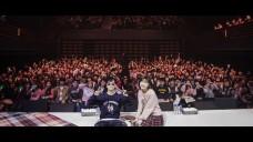 2017 악동뮤지션 콘서트 <일기장> 비하인드 영상