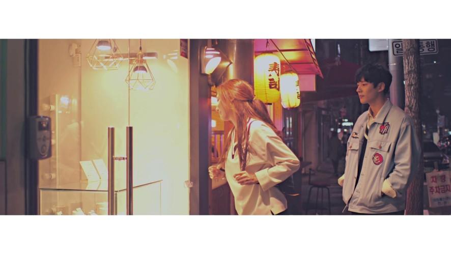 [M/V] 로맨틱펀치 - Moonwalk in Kyoto (밤은 짧아 걸어 아가씨야)