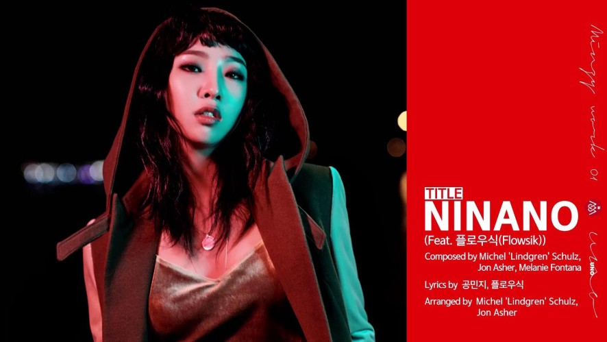 ★공민지(Minzy)★ 1st Mini Album 'MINZY WORK 01 UNO' preview