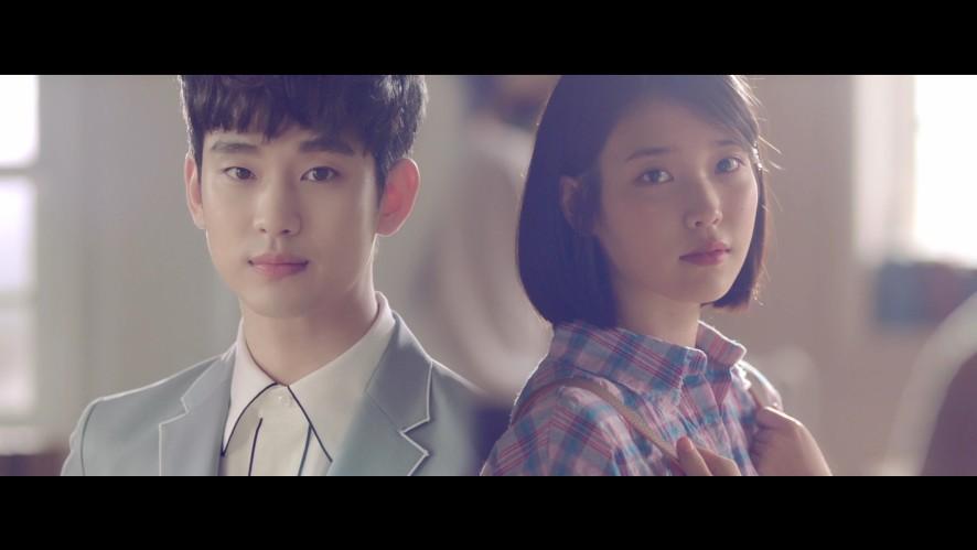 IU(아이유) - '이런 엔딩(Ending Scene)' M/V Teaser