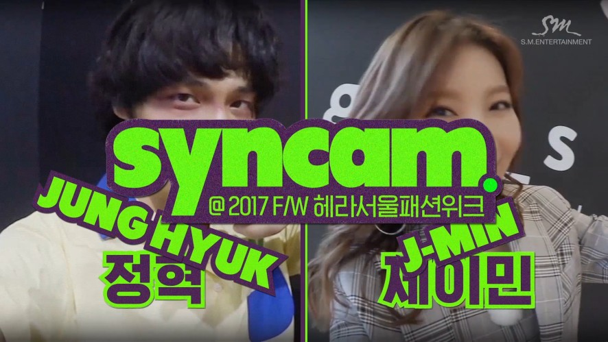 제이민X정혁_syncam(@2017 FW 헤라서울패션위크)_preview