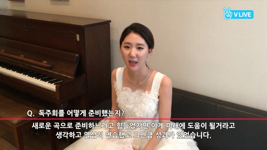 "[금호아트홀] ""Young and Prodigy"" 유재인 Harp / [Kumho Art Hall] ""Young and Prodigy"" Jane Yoo Harp"