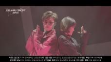 2017 악동뮤지션 콘서트 <일기장> 전국투어 스팟영상