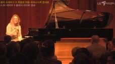 [예고] 클미X즉흥의 여왕 피아니스트 몬테로 V LIVE  CLMI X Pianist and Improviser Gabriela Montero V LIVE