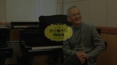 '호로비츠를 위하여' - 피아니스트 이대욱 인터뷰