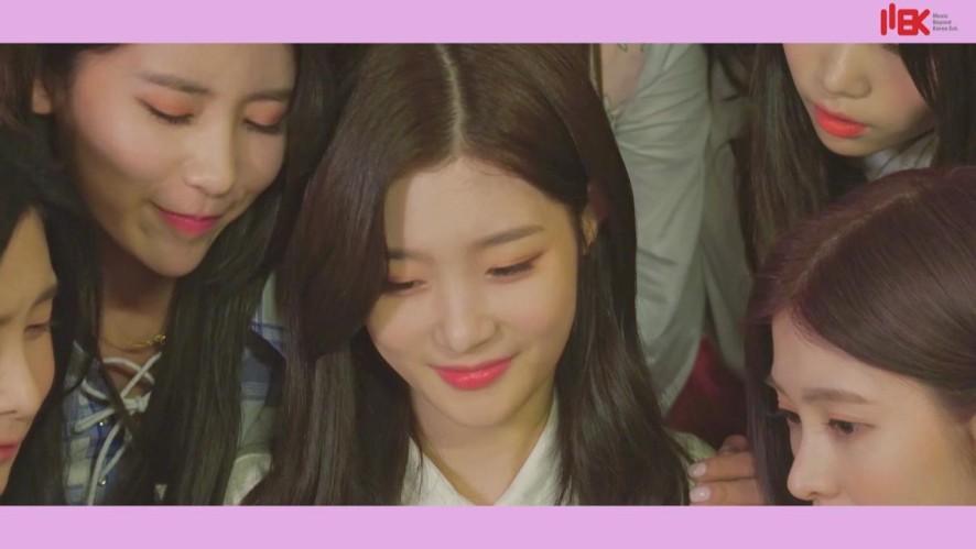 [DIA] 나랑 사귈래 MV