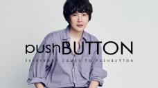 [StyLive] 동아컬렉션_PUSH BUTTON 17FW