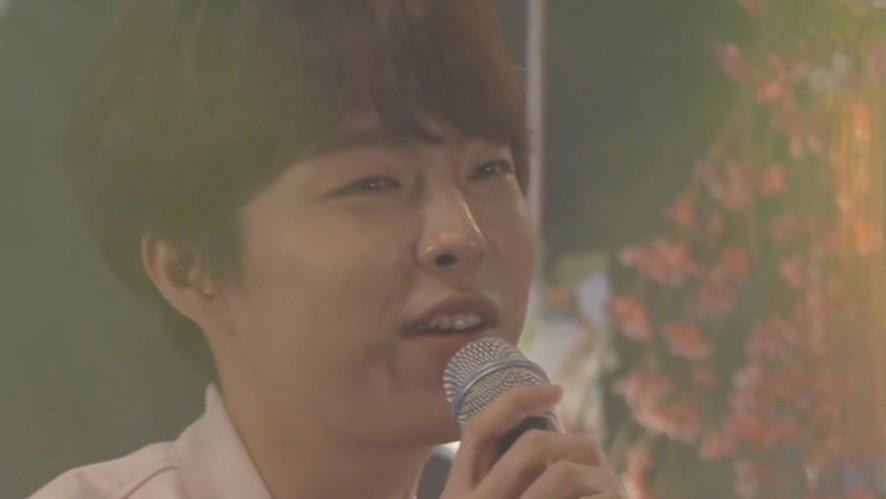 [Park Si Hwan] 너만을 사랑해 너만을 기억해 (How Love is)