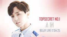 일급비밀 채널 오픈 기념 TOPSECRET RELAY LIVE No.1 아인