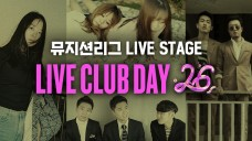 LIVE CLUB DAY 26 - MUSICIAN LEAGUE LIVE STAGE