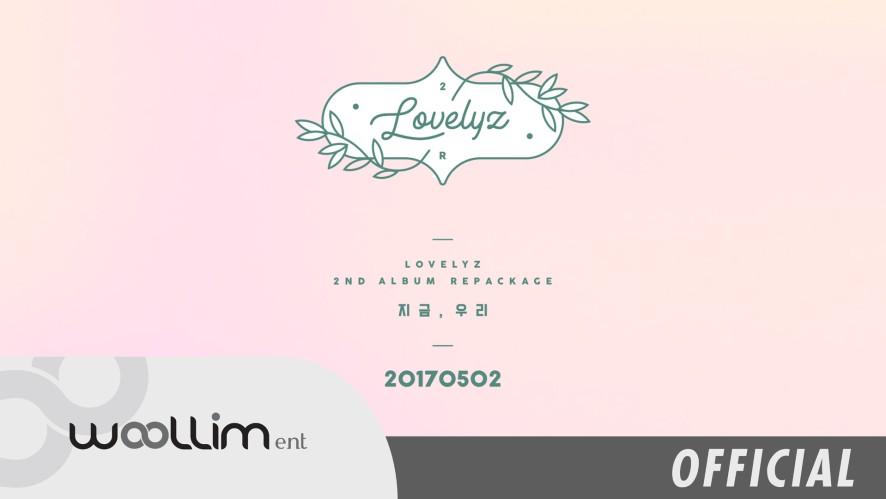 """러블리즈(Lovelyz) 2nd Album Repackage """"지금, 우리"""" Prologue Film (Peek Ver.)"""