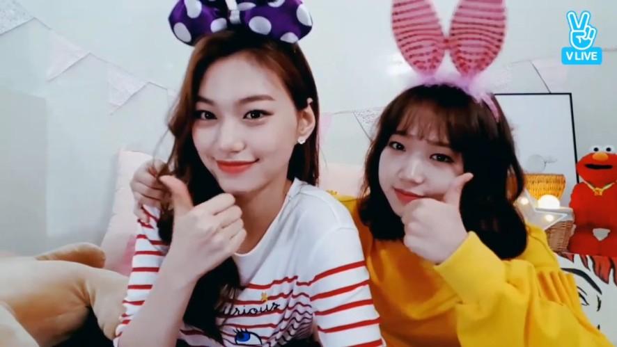 [i-Teen Girls] 도댕 케미 최고인거 모르시는 분? (DoYeon&YooJung's good chemistry)