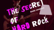 잔나비 (JANNABI) - The Secret Of Hard Rock (Official Live ver.)
