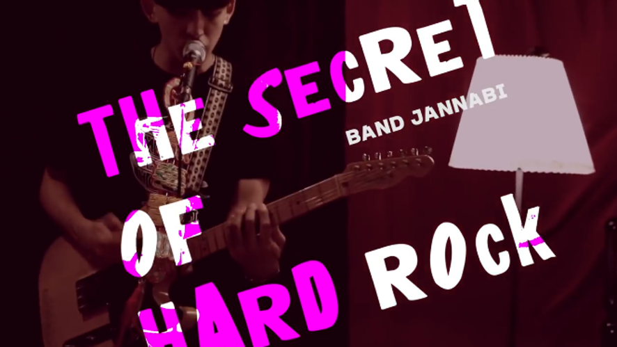 잔나비 (JANNABI) - The Secret Of Hard Rock (Official Live ver.)