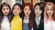[이달의소녀탐구#100] 이달의소녀 5/12 첫 라이브