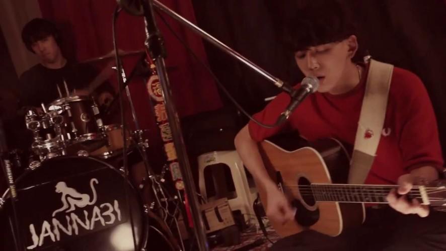 잔나비 (JANNABI) - HONG KONG (Official Live ver.)