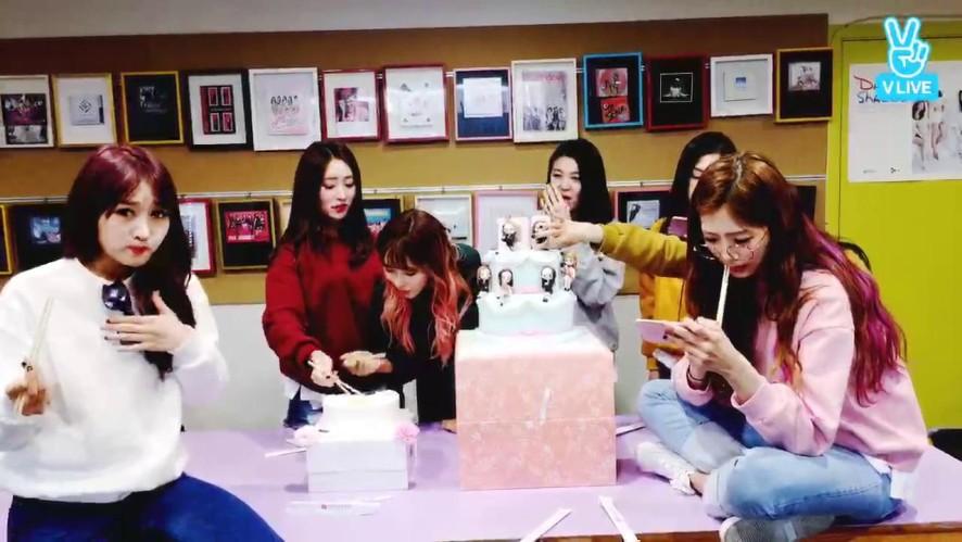 드림캐쳐 데뷔 100일 기념 게임끝😭