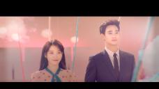 IU(아이유) - '이런 엔딩(Ending Scene)' M/V