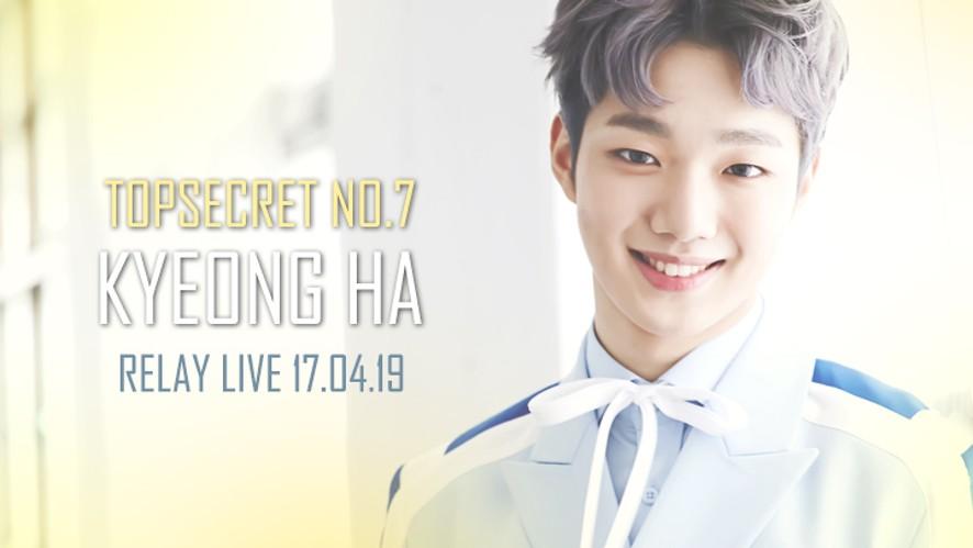 일급비밀 채널 오픈 기념 TOPSECRET RELAY LIVE No.7 경하