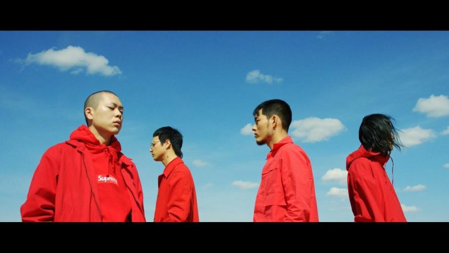 HYUKOH <Wanli>MV