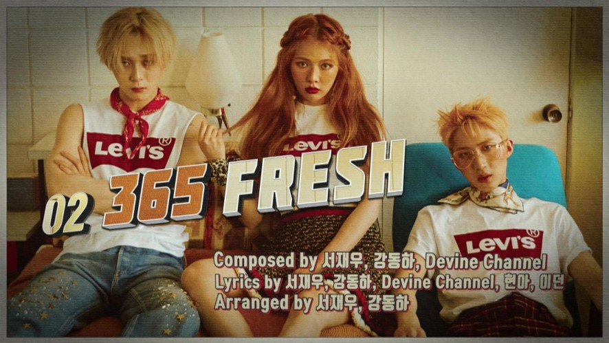 "트리플 H(Triple H) - 1st Mini Album ""199X"" Audio Snippet"