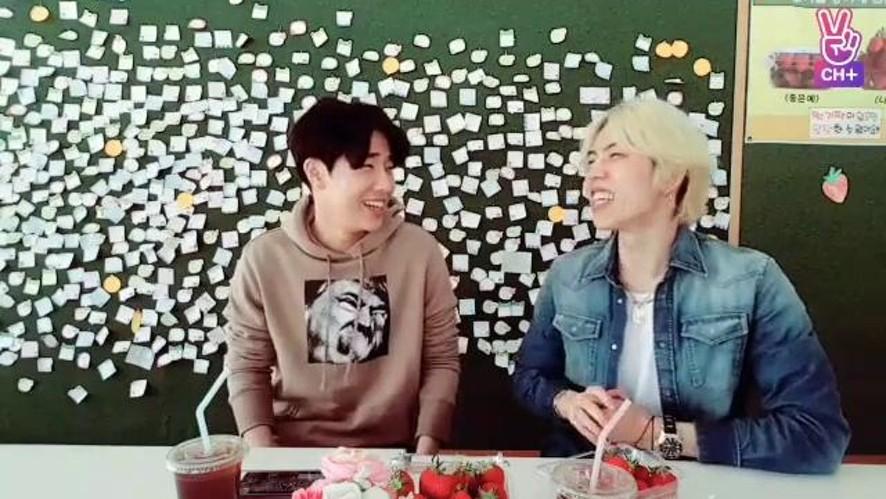 [REPLAY] 딸기나라의 성규🍓 SungKyu in Strawberry Land🍓