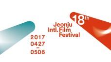 장병원 <전주국제영화제> 무비토크 라이브 '<Jeonju International Film Festival> MovieTalk LIVE'