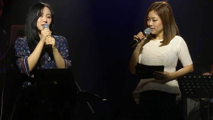 [FULL] 박정현X예서 잠금해제 라이브 (Lena Park X YESEO CONCERT LIVE)