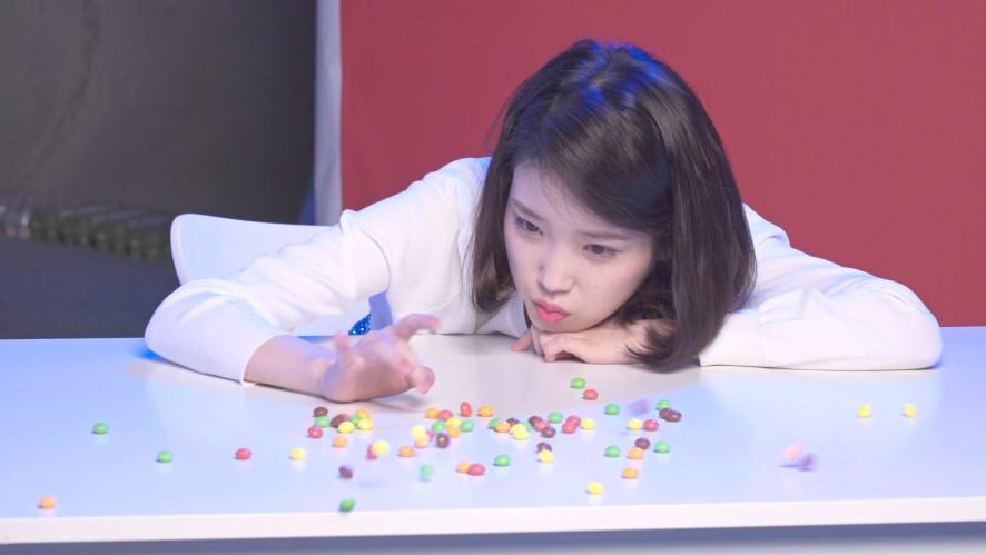 IU(아이유) - '팔레트(Palette)' M/V Sketch Film
