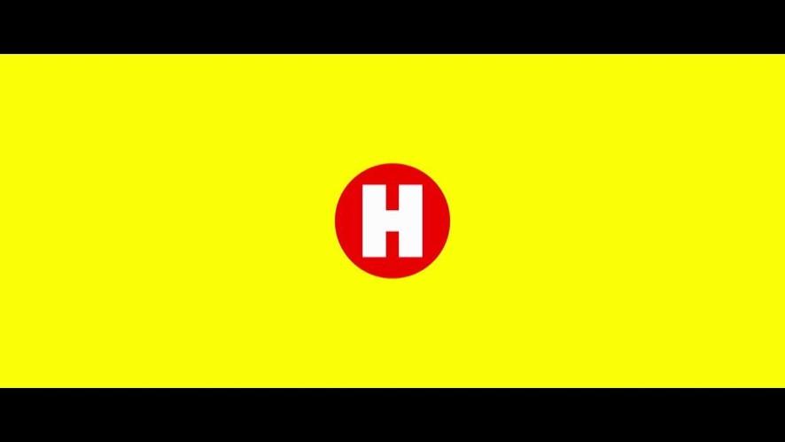 트리플 H(Triple H) - '365 FRESH' M/V Teaser (HyunA)