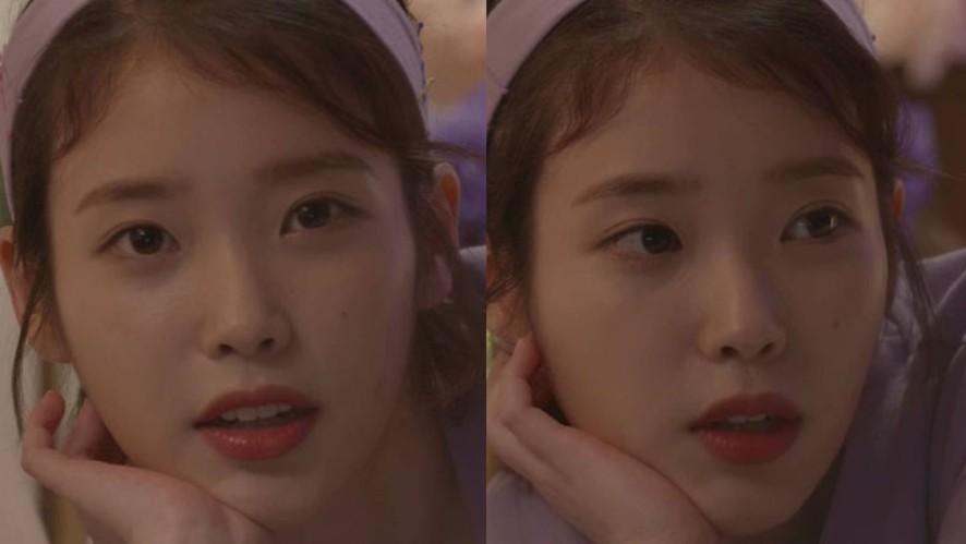 [FULL] IU's LieV - 아이유의 눕방 라이브!
