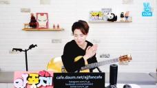 [안중재] 기타를 부탁해 (Ahn,Jung-Jae)