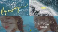 권진아 Kwon Jinah - Fly away Official M/V Teaser