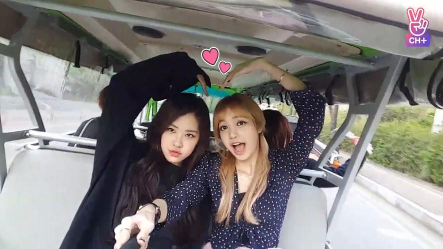 [CH+ mini replay] 리칭외출♡+리챙 집가쟈♡ Li-Chaeng's Out♡+Let's Go Home Li-Chaeng♡