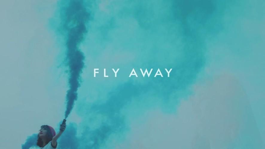 권진아 Kwon Jinah - Fly away M/V Special Teaser (Day ver.)