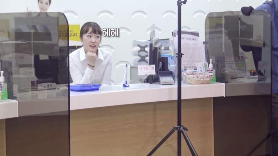 [한주혜] Good Zombie ('얼간김준호' 프로젝트) - M/V 메이킹 Part.2