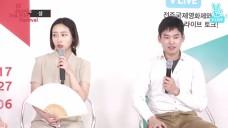 [REPLAY] 황규일 감독 X 류선영 X 최준영 <샘> 무비토크 라이브 '<Saem> MovieTalk LIVE'