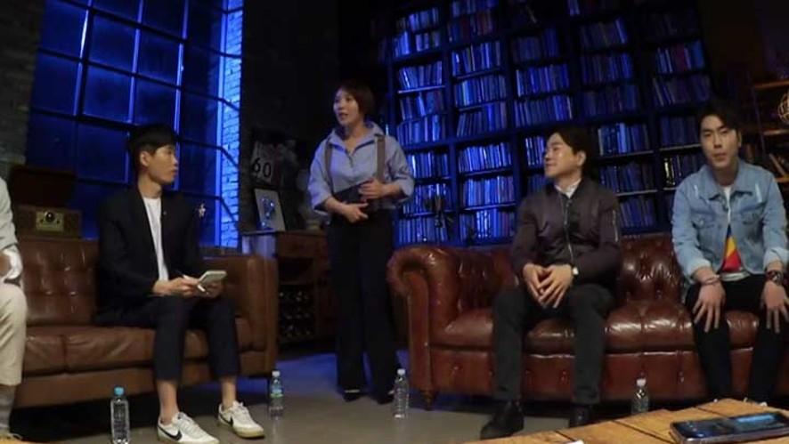 [Full]맨투맨탐정단(MAN X MAN Commentary)