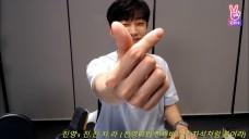 [CH+ mini replay] 진영's 진.진.자.라 Jinyoung's Jin Jin Ja Ra