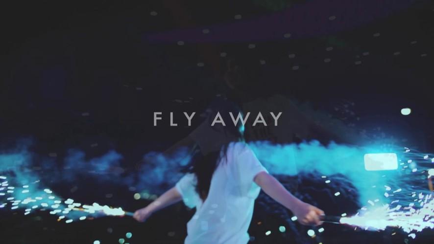 권진아 Kwon Jinah - Fly away M/V Special Teaser (Night ver.)