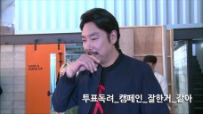 '0509 장미 프로젝트' 비하인드 메이킹