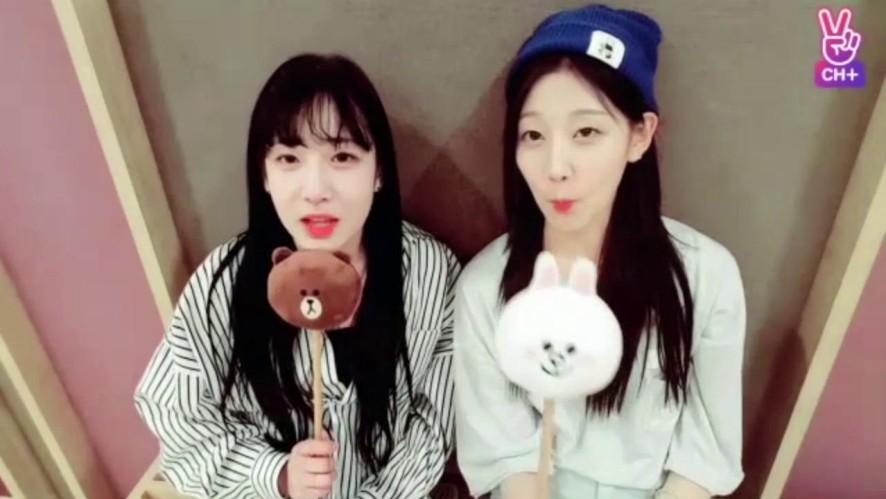 [CH+mini replay]  지금,우리 먹방하고싶다(먹방티져)(Teaser for LOVELYZ eating broadcast)