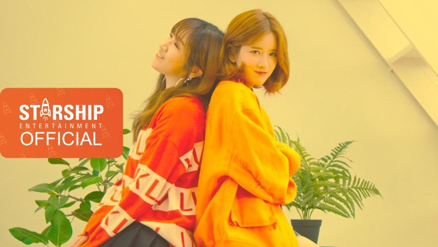 [MV] 엑시(EXY)X유나킴(EUNA KIM) - 러브테라피 (Feat. 지아)