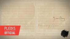 Han Dong Geun 1st Album 'Your Diary' HIGHLIGHT MEDLEY