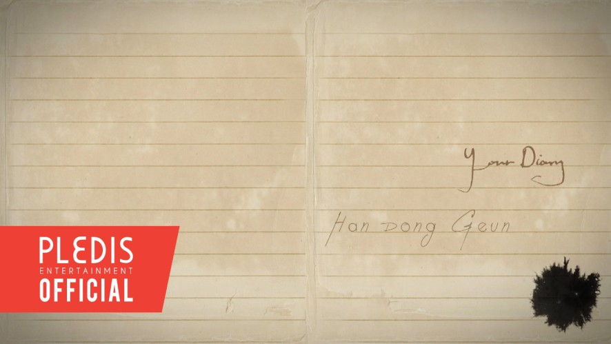 Han Dong Geun 1st Album 'Your Diary' HIGHLIGHT MEDLEY
