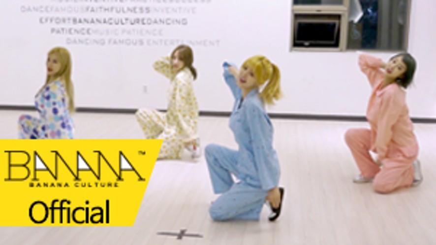 [EXID(이엑스아이디)] 낮보다는 밤(밤 버전 안무영상_Night.ver Dance Practice)