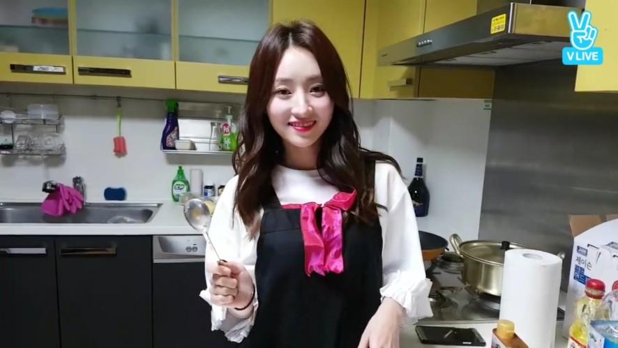 [구독자 3만 돌파 기념] 드림캐쳐 '수아의 요리했수아'