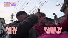 [플랜맨 뉴비기닝_규슈] 13회|인력거 납시오  (Planman NEW BEGINNING_KYUSHU)